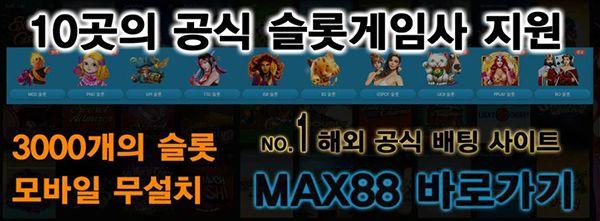 max88 slots